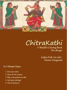 chitrakathi_front